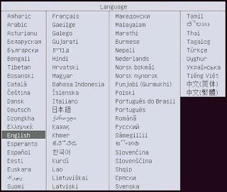 language-linuxserver