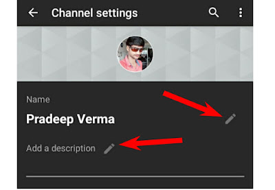 YouTube ko advance setting