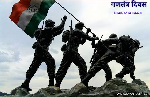 Republic day speech in hindi 2021