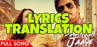 Baarish Ki Jaaye Lyrics in English | With Translation | – B Praak | Nawazuddin Siddiqui