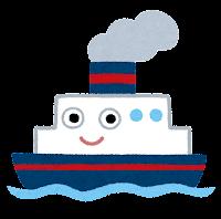 船のキャラクター