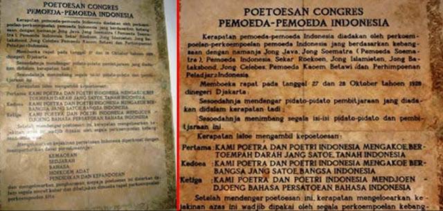 Teks naskah sumpah pemuda yang asli