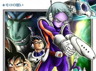 Review Manga Dragon Ball Super Chapter 63