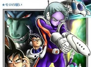 Manga Dragon Ball Super Chapter 65 Release Date