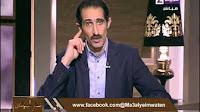 برنامج معالي المواطن مع مجدي الجلاد 30-4-2017
