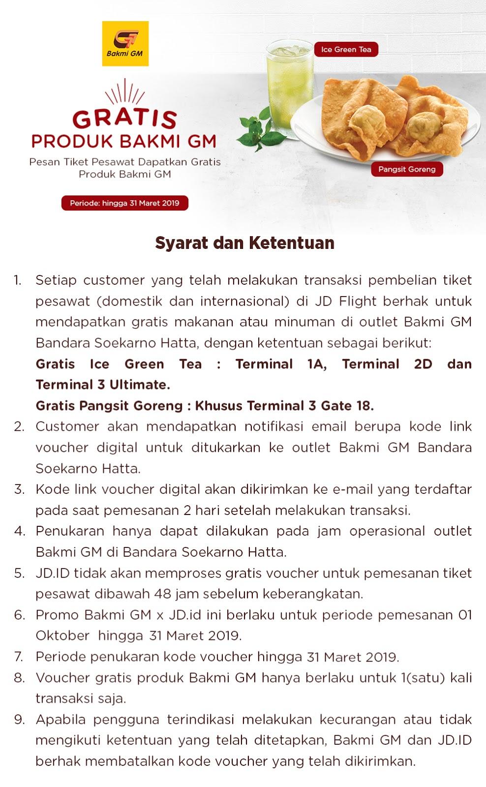 JDID - Promo Beli TIket Pesawat Gratis Produk Bakmi GM (s.d 31 Maret 2019)