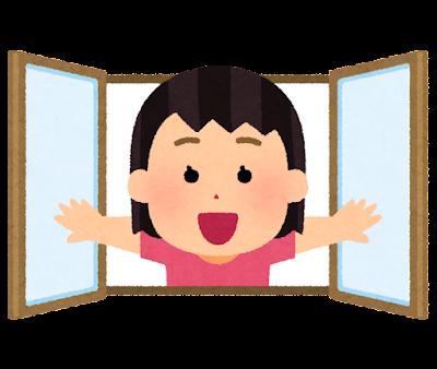窓を開いて顔を出す女の子のイラスト