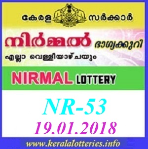 Nirmal NR-53 result on 19-January-2018
