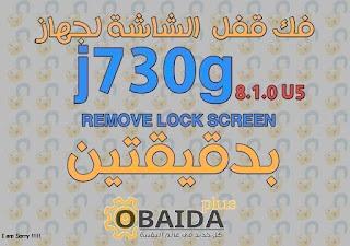 """عبيدة بلاس عبيدة بلس OBAIDA PLUS OBAIDA PLS OBIDA PLUS OBIDA PLS Obeida Plus Obeida Plus obaida plus obida plus عبيدة بلاس فك قفلj730G ازالة قفل j730G فك نمط j730G ازلة نمط j730G فك قفل الشاشة j730G ازالة قفل الشاشة j730G تخطي قفل الشاشة j730G ازالة بصمة j730G تخطي بصمة j730G حل مشكلة البصمة j730G فك قفل J7 Pro ازالة قفل J7 Pro فك نمط J7 Pro ازلة نمط J7 Pro فك قفل الشاشة J7 Pro ازالة قفل الشاشة J7 Pro تخطي قفل الشاشة J7 Pro ازالة بصمة J7 Pro تخطي بصمة J7 Pro حل مشكلة البصمة J7 Pro Obaida Blass Obaida Plus The government has also been able to make a number of The government's support for the government's work on the """" The government's support for the government's work in the country The government's support for the government's work in the country is a very The government has also been able to make a number of The government has also been able to make a number of The government has also been able to make a number of The government's support for the government's work in the country Obaida Blass Unlock j730G J730G unlock removal Unscrew the style of j730G Remove the j730G style Screen unlock j730G J730G screen lock removal Skip the lock screen j730G J730G fingerprint removal Skip the fingerprint of j730G Solve the fingerprint problem j730G Unlock J7 Pro J7 Pro unlock removal Unscrew The J7 Pro Style J7 Pro Style Slip Screen unlock J7 Pro J7 Pro screen unlock Skip The J7 Pro Screen Lock J7 Pro fingerprint removal Skip the J7 Pro fingerprint Solve the J7 Pro fingerprint problem"""