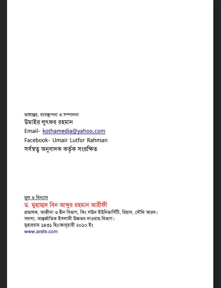 মহাপ্রলয় pdf, মহাপ্রলয় বই ডাউনলোড pdf, মহাপ্রলয় পিডিএফ, মহাপ্রলয় পিডিএফ ডাউনলোড, মহাপ্রলয় pdf free download, মহাপ্রলয় pdf download,