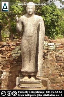 Velgam Vehera standing Buddha