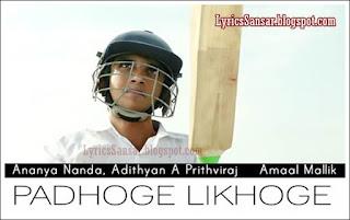 Padhoge Likhoge Lyrics : MS Dhoni - The Untold Story