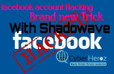 Brand new trick to hack facebook account with shadowavehindiurdu also read facebook account hacking with fake email here is how you can delete ccuart Choice Image