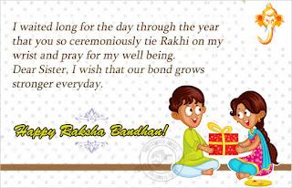 Ganpati Special 2020 Raksha Bandhan Wishes and Messages