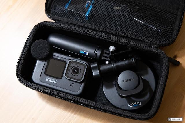 【開箱】再次進化的史上最強運動攝影機,GoPro HERO9 Black - 也可以搭配一台 GoPro 和其他的小配件