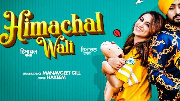 HIMACHAL WALI Lyrics and Song Download
