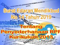 Surat Edaran Mendikbud No 14 Tahun 2019 Tentang Penyederhanaan RPP