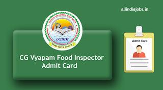 CG Vyapam Food Inspector Admit Card
