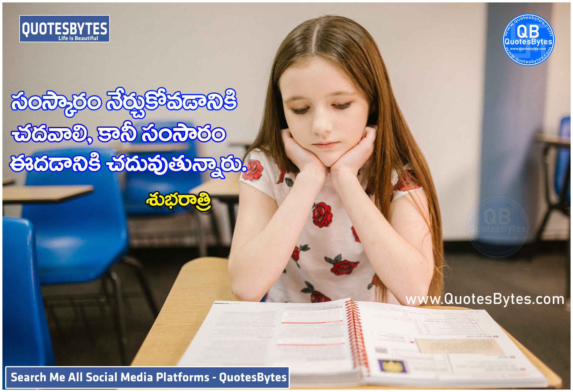 Good night in Telugu,Good Night Quotes in Telugu,GOODNIGHT: QUOTES, IMAGES, SMS, WHATSAPP STATUS, WISHES, GREETINGS IN TELUGU,GoodNight Quotes Telugu,GoodNight Quotes in Telugu With Images,Telugu Good nightGreetings,Telugu Good NightQuotes,GoodNight Quote In Telugu,Best Good Night Quotes in Telugu with Images for 2021,Good Night Quotes Inspirational In Telugu,Telugu Good Night Inspirational Quotes-Messages On Life In Telugu,GoodNight Telugu Images with Quotes,Heart touching good night quotes in telugu,GoodNight Quotes In Telugu,Telugu New good night quotes and Wishes 2021,Good Night Wishes in Telugu,Beautiful Good night quotes in telugu ,Good Night Quotes With Images,GoodNight Quotes, Wishes In Telugu [ Latest 2021 ],Telugu Inspirational Good NightQuotes,GoodNight Telugu Quotes,Telugu Good Night Quotes images,Telugu inspirational Quotes images, Telugu Good night quotes in telugu,GoodNight Inspirational Quotes Telugu,goodnightkavithalu images in telugu,Best Good Night Quotes Telugu Images,latest quotes about good nightquotes,Best Good Night Quotes and Wishes,latest quotes in telugu,Best Good Night Quotes In Telugu - Day Wishs,latest quotes for inspirational quotes in telugu,GoodNight Quotes Status SMS,toptelugu good night quotes in telugu,GoodNight Quotes Inspirational In Telugu,latestkavithalu image in telugu,Fresh Good Night Messages In Telugu,Good Night Telugu,good night images,good night quotes,funny good night .