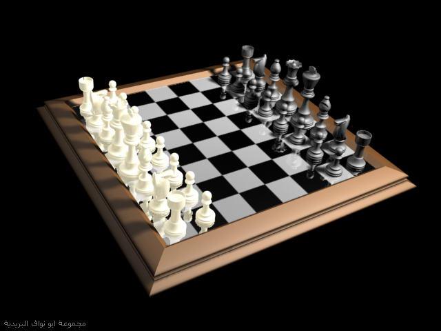 شطرنج تحميل