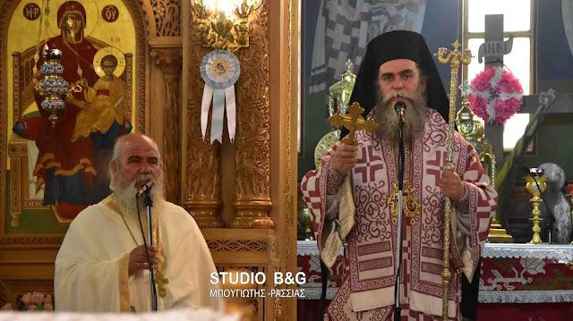 Η Νέα Κίος αποχαιρέτησε τον Μητροπολίτη Άρτης Καλλίνικο (βίντεο)