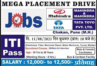 ITI Jobs Open Campus Placement Drive For Mahindra and Tata Toyo Company at Satpuda Pvt ITI, Balaghat, Madhya Pradesh