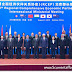 चीनमध्ये RCEP आंतरसत्रीय मंत्री परिषदेची 8 वी बैठक संपन्न
