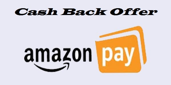 Amazon Pay Se Cashback Kaise Paye ( Mobile DTH Recharge Electriciy Bill Pay )