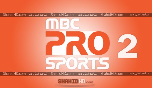 مشاهدة قناة mbc-pro-sports-2-tv-live بث مباشر mbc-pro-sports-2-tv-live TV LIVE HD