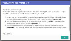 JADWAL PRE TES SIM PKB TERBARU 2017