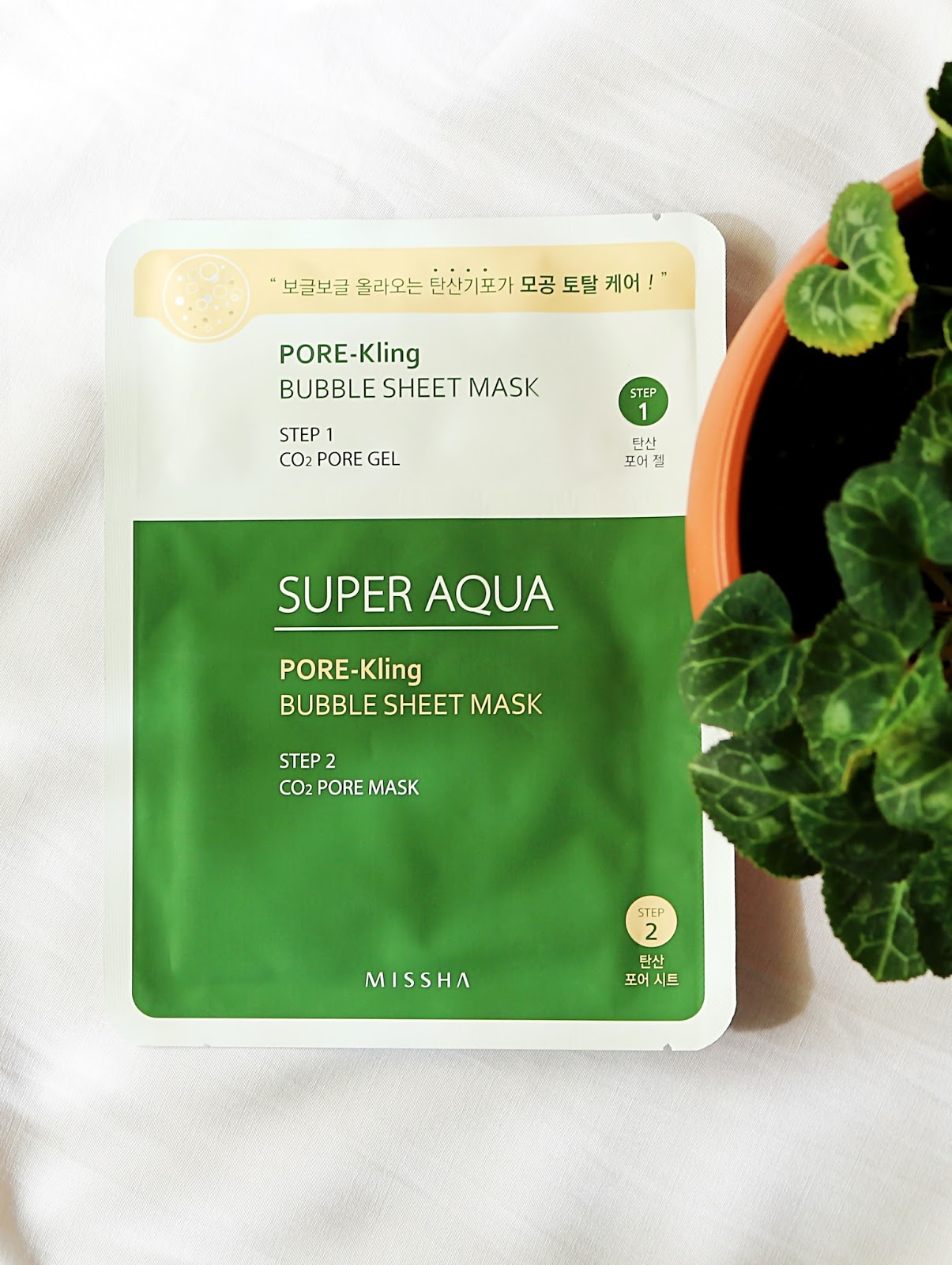 Pojedynek maseczek oczyszczających | Skin79, Missha, Sephora, L'Oreal, Bielenda, AA