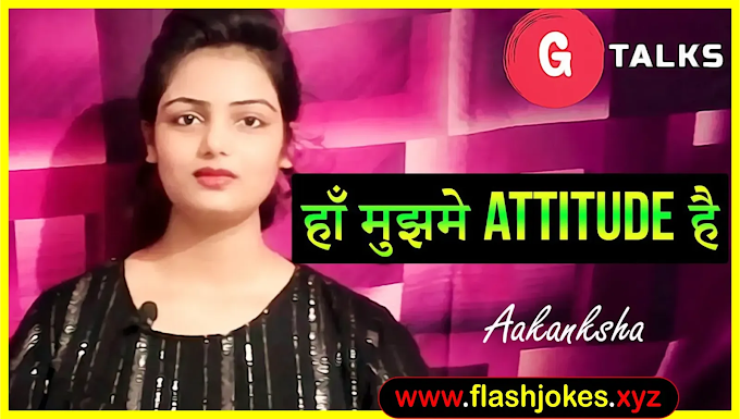 Haan Mujhme Attitude Hai | Aakanksha | Poetry | G Talks