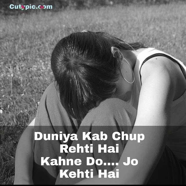Sad WhatsApp DP status images free download
