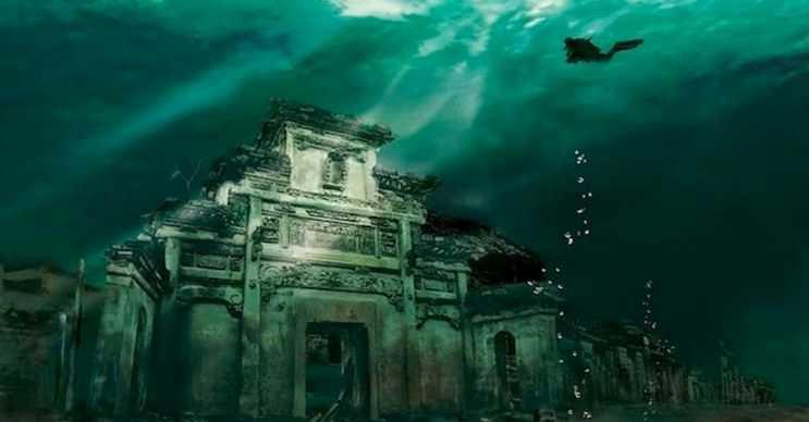 Aslan Şehri, Qiandao Gölü'nün hemen altında bulunan antik bir şehirdir.
