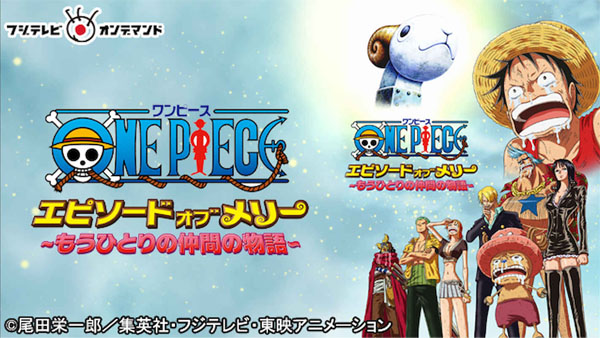 One Piece: Episode of Merry Subtitle Indonesia