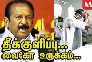 Vaiko Emotional Speech | NEET Issue