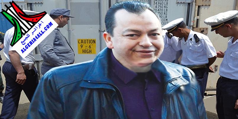 محاكمة كمال شيخي المدعو البوشي