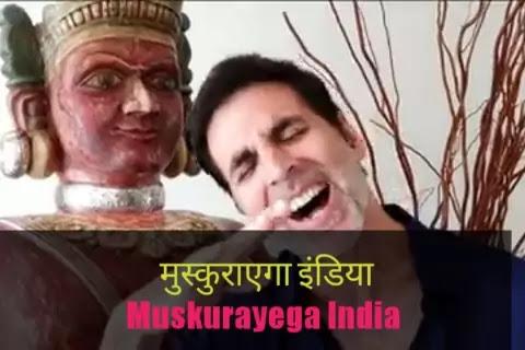 muskurayega India
