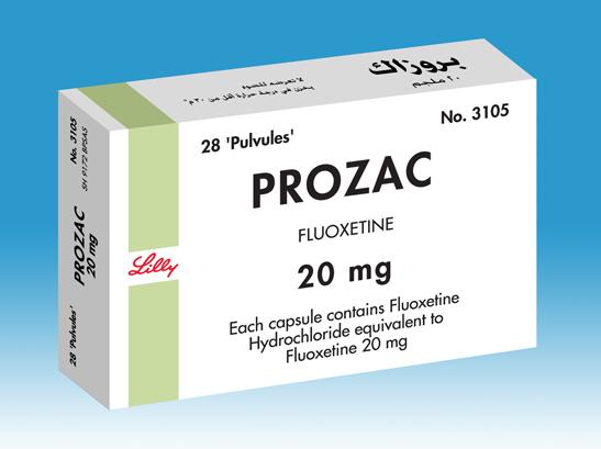 سعر كبسولات بروزاك 20 Prozak لعلاج الأكتئاب