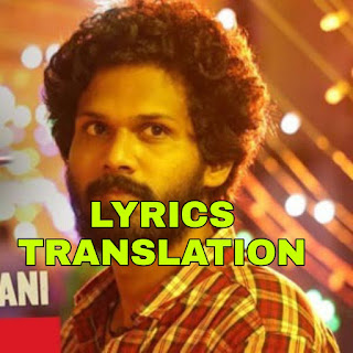 Ye Kannulu Choodani Lyrics in English | With Translation | – Ardhashathabdam