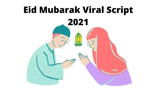 Free New Style Eid Mubarak 2021 wishing script for blogger download