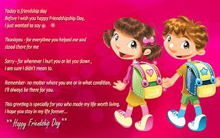 Friendship Day Massage Image