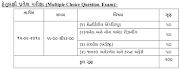 Today Rojgar Job News  dil_meniya ,maru gujarat,indian job,rojgar job news,marugujarat,meniya,seo tool,online apply , gov job app,ojas new
