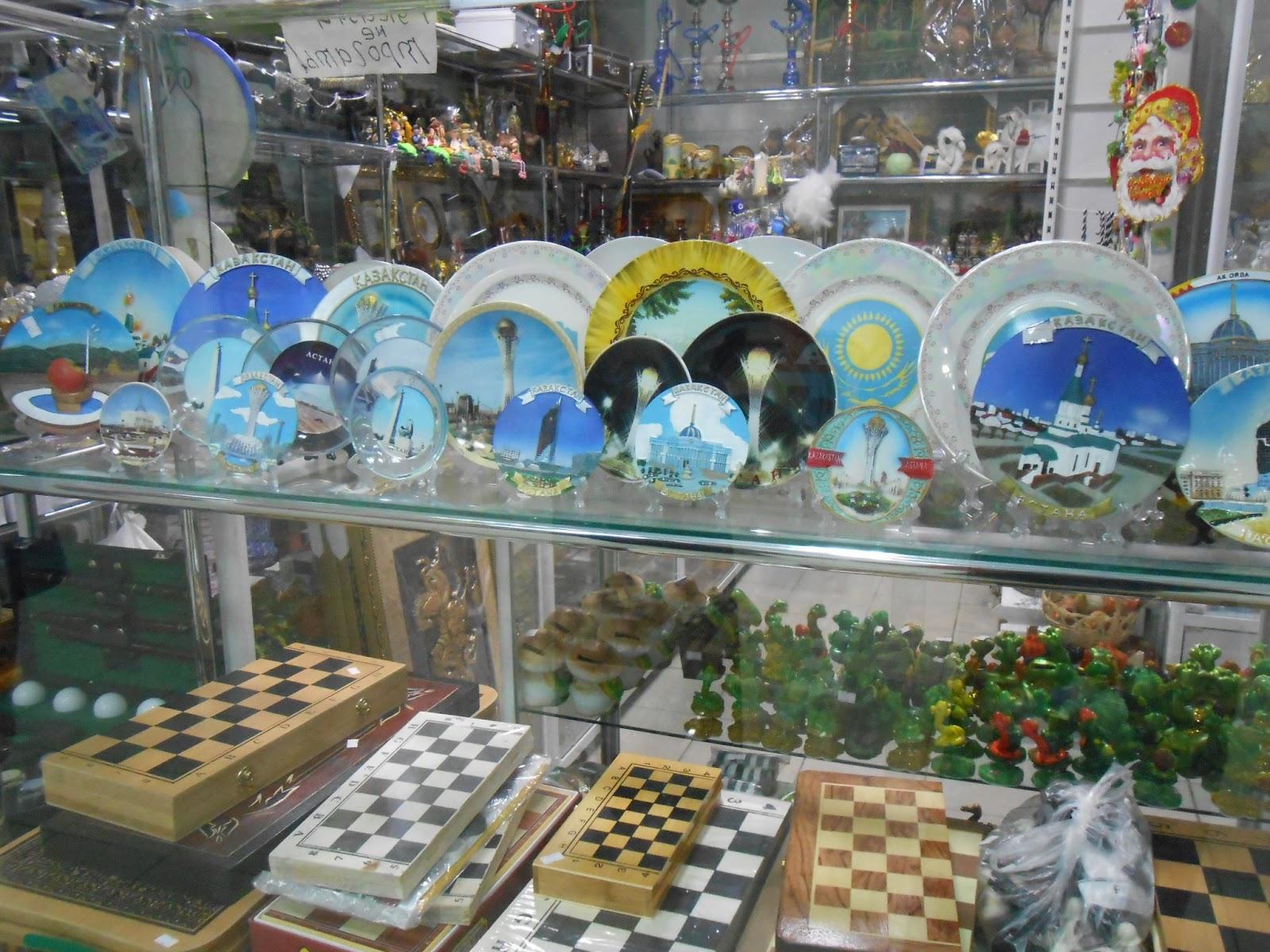shopping in aktau kazakhstan dating