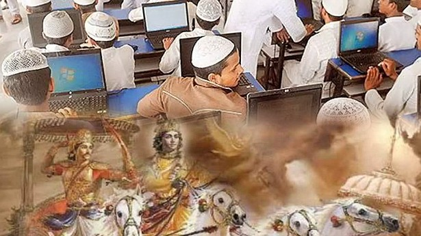 geeta-and-ramayana-introduce-in-madrasas