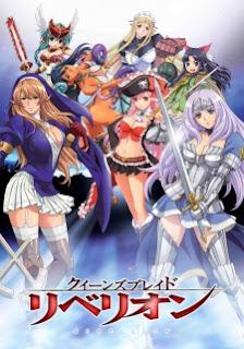 Queens Blade: Rebellion