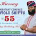 ISMT Congratulates Comrade Amitolu Shittu @ 55