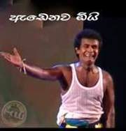 Sinhala Facebook Photo Comments Sinhala