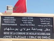 Commune Moulay Bousselham - Province de Kénitra Concours de recrutement Des Techniciens