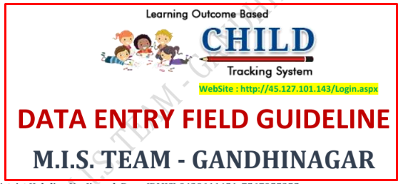 SSA Child Tracking Updation Related Paripatra And Website -SSA Gujarat Aadhar Dise Login   Child Tracking System   UID Information